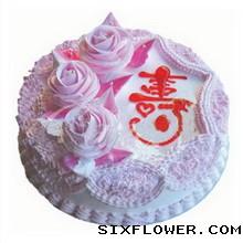 幸福鲜花婚庆祝寿蛋糕/寿比南山二