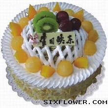 南国花乡水果蛋糕,痴情
