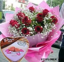 木子花坊11支红玫瑰+巧克力/我的爱你开启