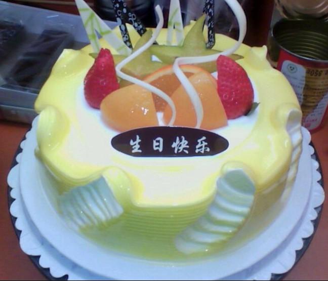 水果蛋糕/美好心情青年城花芊谷