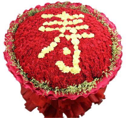 365枝康乃馨,红色、黄色康乃馨搭配组合;