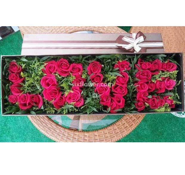 胶南情之源一份温柔的情意/33支红色玫瑰