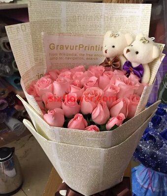 北京世纪情缘花店微笑永远陪伴着你/34支粉色玫瑰