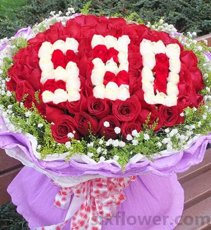 鄞州区友好鲜花心甘情愿/99支红玫瑰