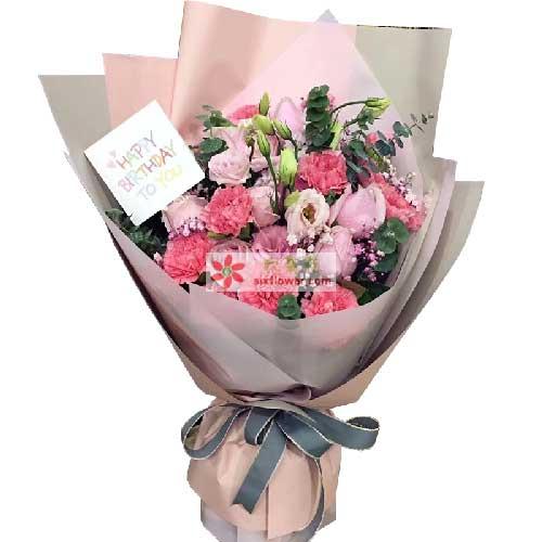 陌上花开朝晖店比别人更快乐/12支粉色玫瑰,12支粉色康乃馨