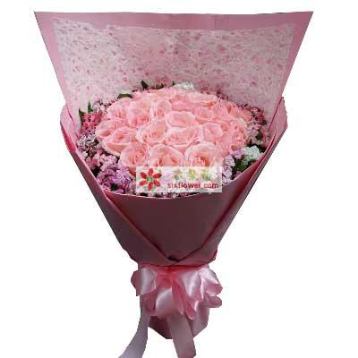 我会让你幸福快乐/21支粉色玫瑰杭州秀萍花坊
