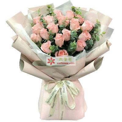 永恒的爱/19支粉色玫瑰花生活花店