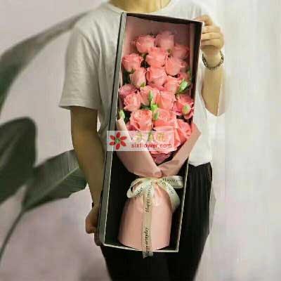 强子花店一辈子一起走/20支粉色玫瑰礼盒