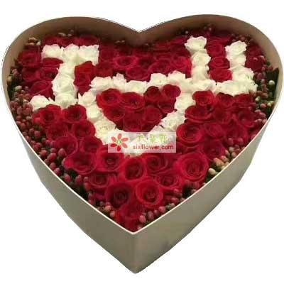 你是我的想念/99支玫瑰礼盒燕郊花之缘花店