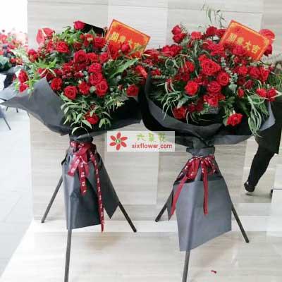 东莞厚街情有独钟花坊恭喜开张大吉/50支红色玫瑰花篮