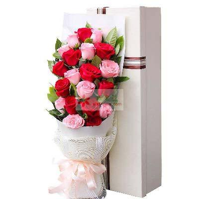 花慢生活20朵玫瑰礼盒/爱你一生最骄傲