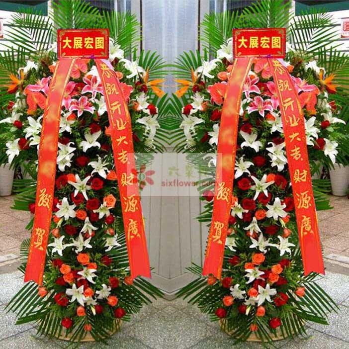 28朵百合,50朵玫瑰,三层开业花篮深圳花季节