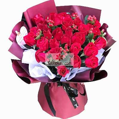 杭州秀萍花坊29朵红玫瑰,把你放在心上