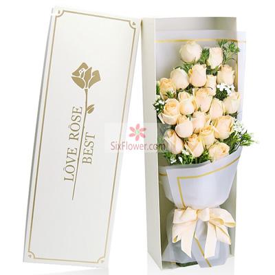 19朵香槟玫瑰,久久的相伴沁香阁鲜花礼品
