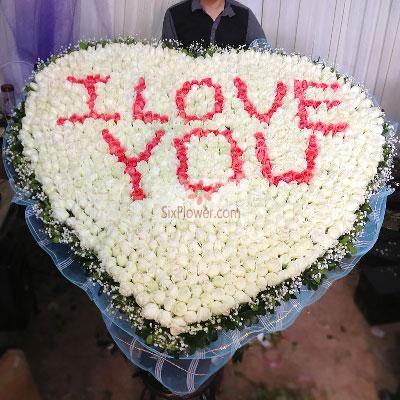 520朵玫瑰,永生永世和你不分离南京花里甜