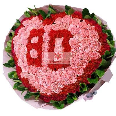 上海绿萝花艺99朵康乃馨,祝伟大母亲身体健康