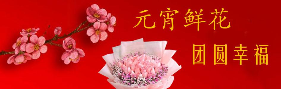 六朵花网上花店欢迎您!