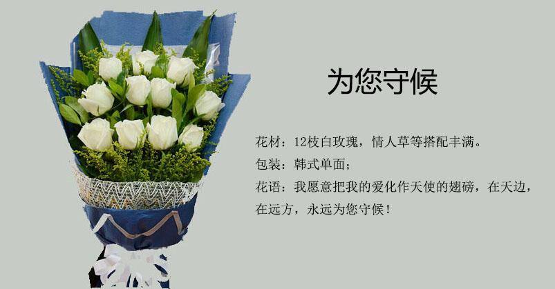 12枝白玫瑰,情人草等搭配丰满