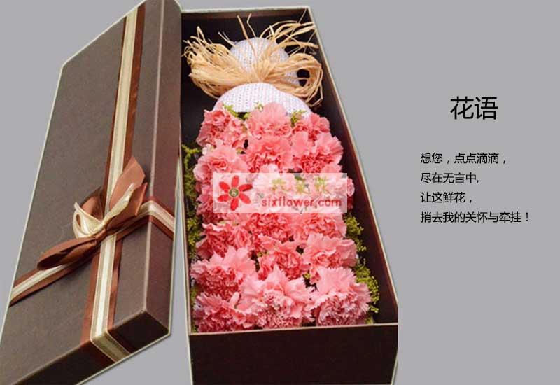 19枝粉色康乃馨,黄莺间插满天星点缀;