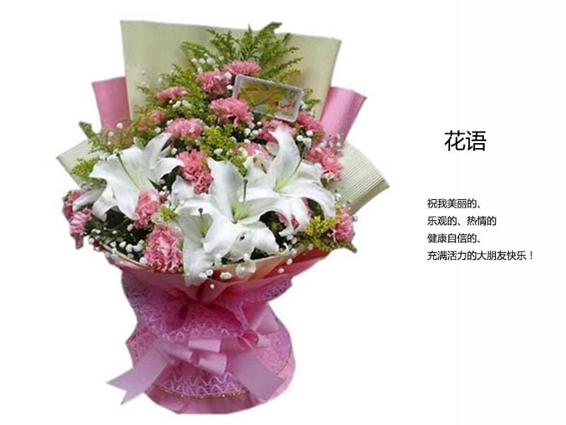19枝粉色康乃馨,2枝白色多头百合,满天星,黄莺搭配;