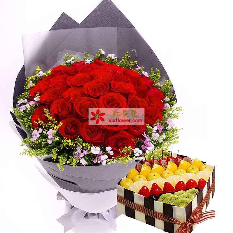 33枝红玫瑰,黄英,相思梅周围点缀,8寸说过蛋糕;