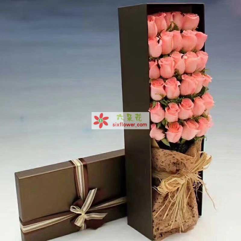 29枝粉色玫瑰,黄英点缀