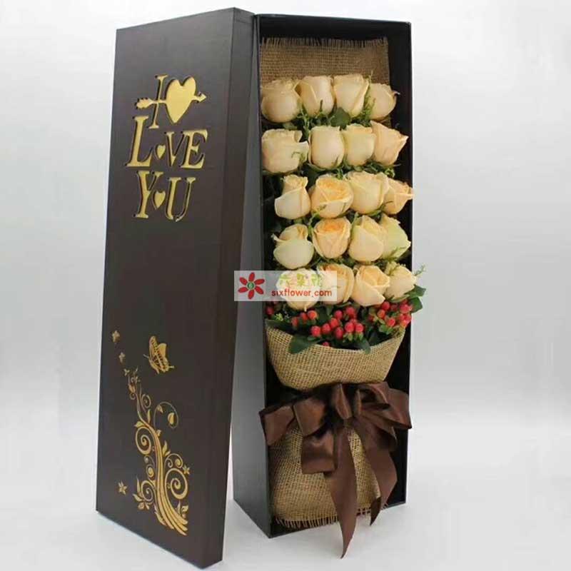 20枝香槟玫瑰,红豆点缀;