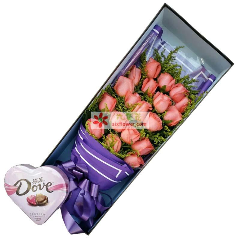 19枝粉色玫瑰,黄英丰满,98g德芙巧克力一盒;