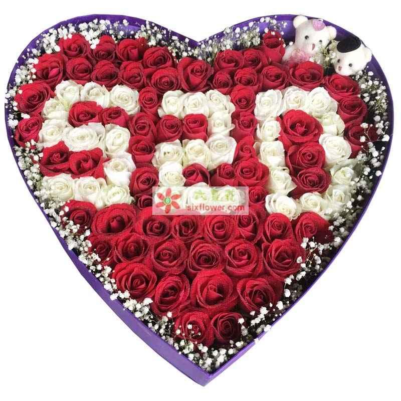 """30枝白色玫瑰,69枝红色玫瑰,共计99枝玫瑰,其中30枝白色组成""""520""""字样,周围满天星点缀"""