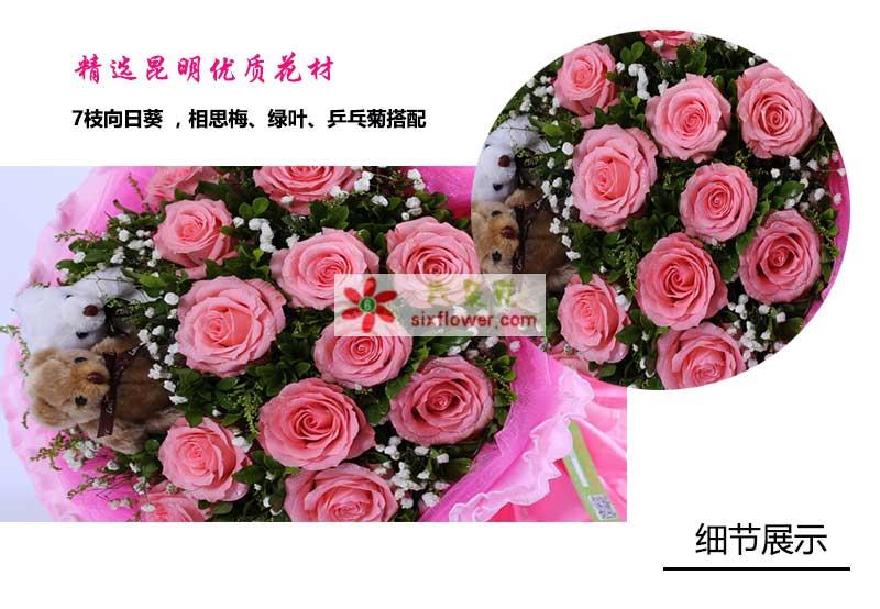 11枝粉红色玫瑰,满天星,绿叶搭配,两只可爱小熊;