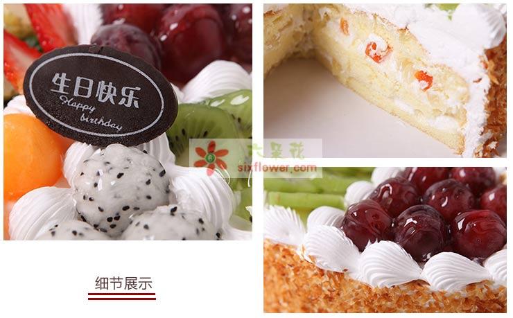 2磅(8寸)水果蛋糕:圆形欧式水果蛋糕,5种各色水果装饰;