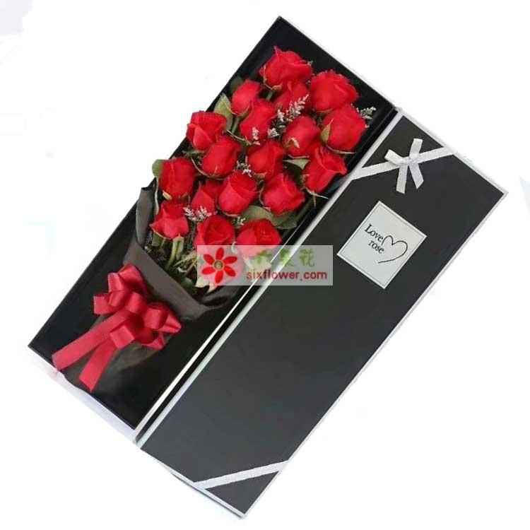 20枝红色玫瑰,橛子叶、情人节搭配