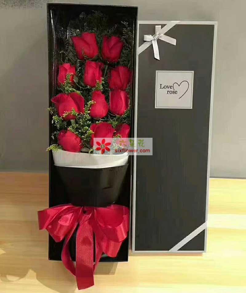 11枝红色玫瑰,黄英点缀